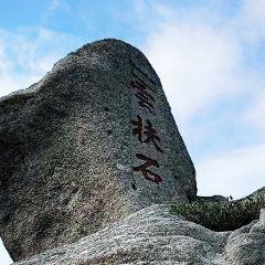 雲扶石用戶圖片