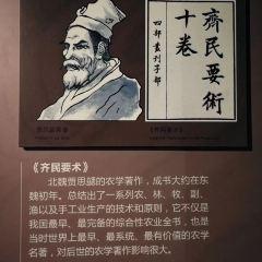 北魏陳列館用戶圖片