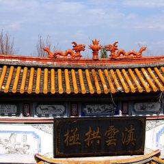 Zhonghe Temple User Photo