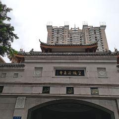 皇城清真寺用戶圖片