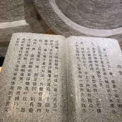 Huizhou Museum User Photo