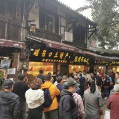 Chen jian ping ma hua zong dian User Photo