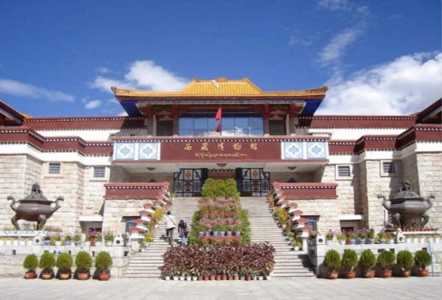 西藏博物館