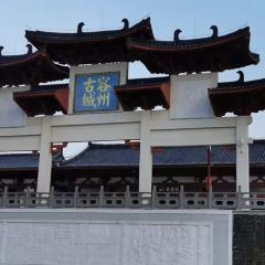 Rongzhou Ancient City User Photo