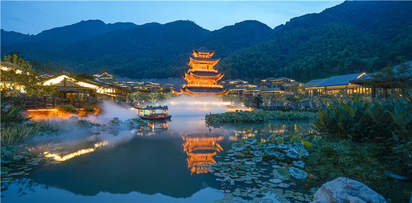 葛仙山風景區