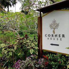 Corner House User Photo