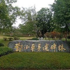 Baise Uprising Memorial Hall User Photo
