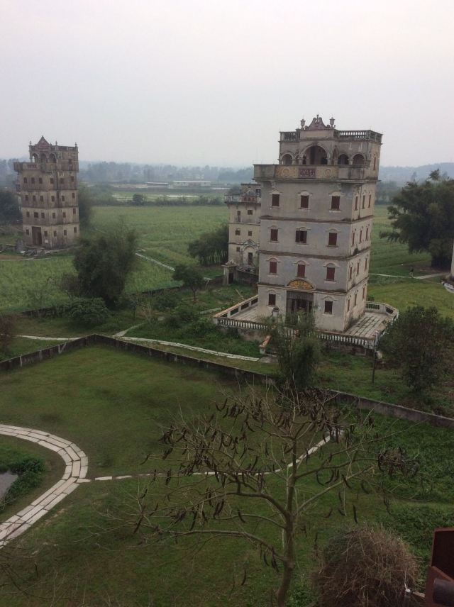 Watchtower Group of Zili Village