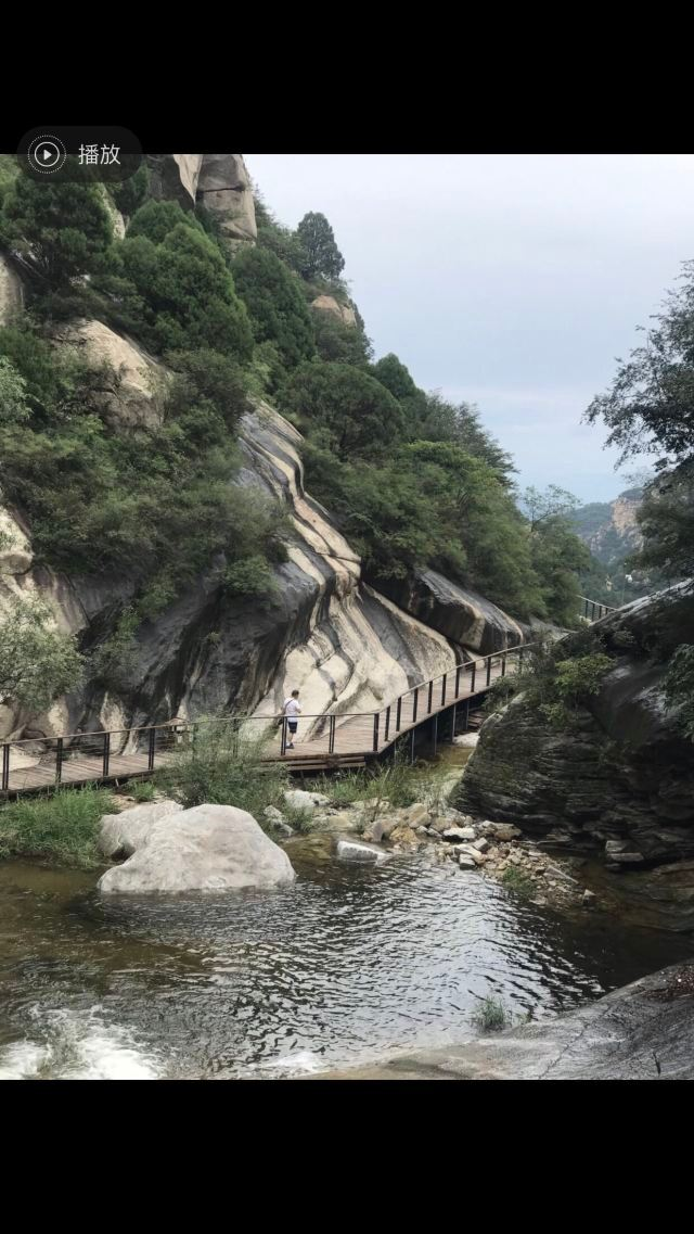 Black Dragon Pond Scenic Area