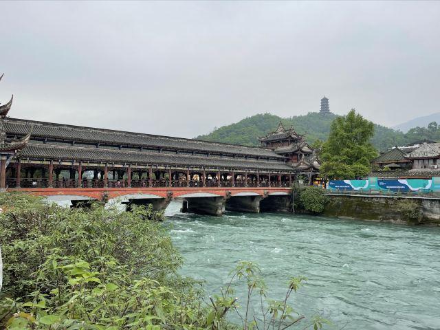 Baopingkou