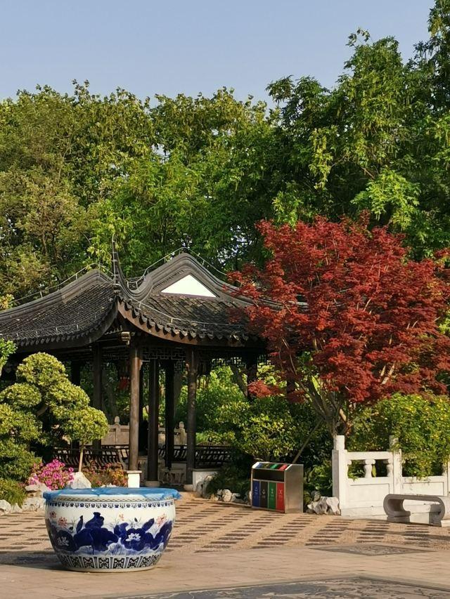 Tinglin Park