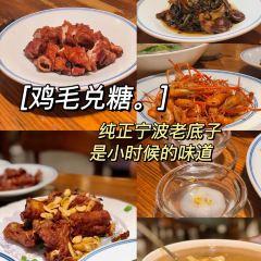 雞毛兌糖·家宴用戶圖片