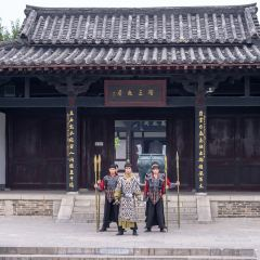 The Ancestral Home of Xiang Wang User Photo