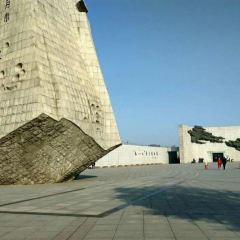 September 18th History Museum User Photo