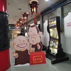 톈진취안예창 여행 사진