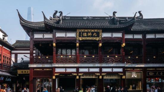 Jiu Shilou