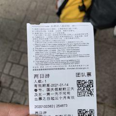 東部華僑城張用戶圖片