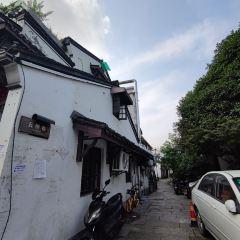 오류향 역사 거리 여행 사진