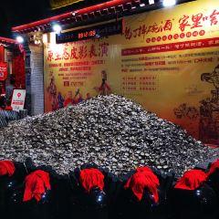 Yongxing Lane User Photo