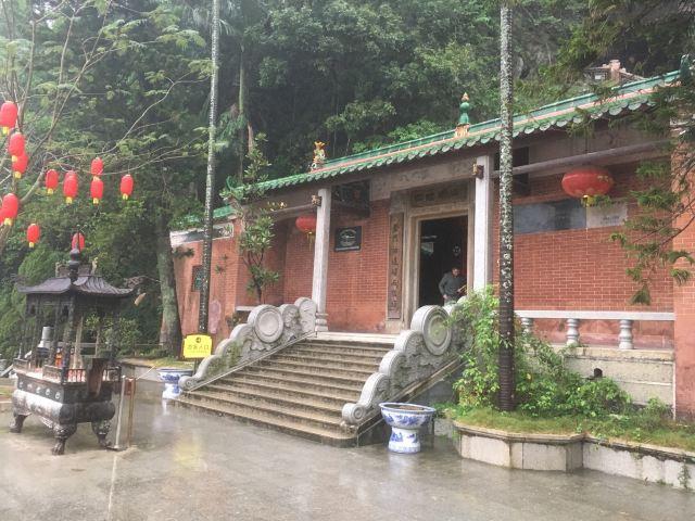 Kongtongyan Scenic Area