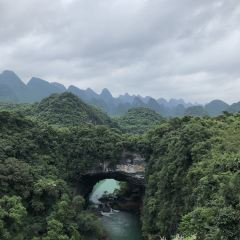 Luzhai Xiangqiao Karst National Geopark User Photo