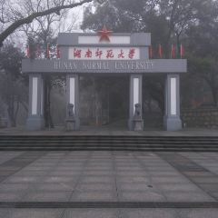 Lushan Martyry User Photo