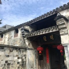 Qiantong Ancient Town User Photo