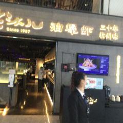 老頭兒油爆蝦(武林店)張用戶圖片
