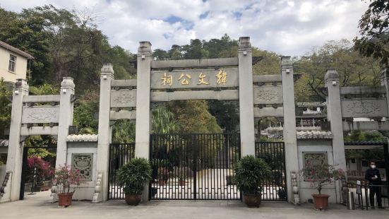 韩愈在潮州只住了几个月,但是对于潮州的历史改变,有着重大的影