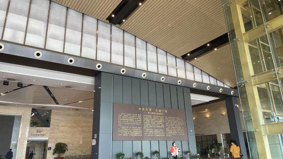 無錫博物院科技館