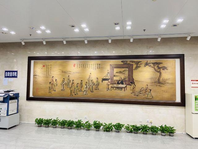 Hainan Library Association