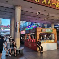 Short Street (Jiefang Road) User Photo