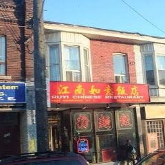 Chinatown East User Photo