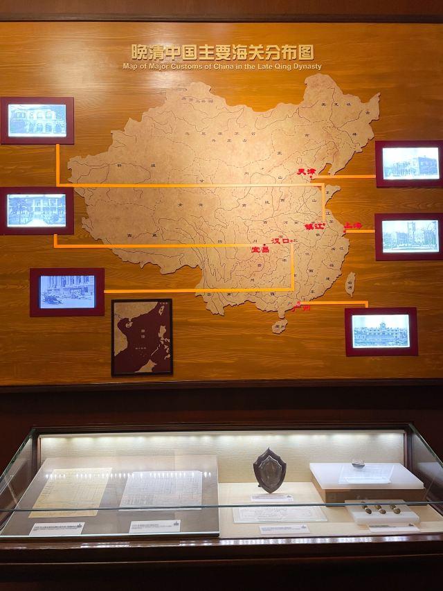 장한관 박물관