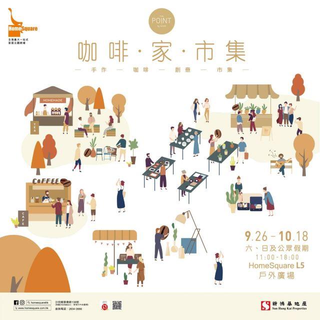 【中秋好去處 2020】中秋節 14 個賞月地方、室内外活動推介