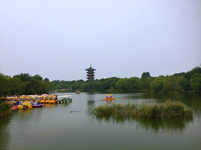 National City Wetland Park (East Gate)