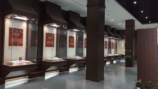 Qiluqianbi Museum