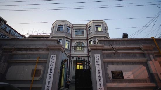 The Former Residence Of Wang Yitang