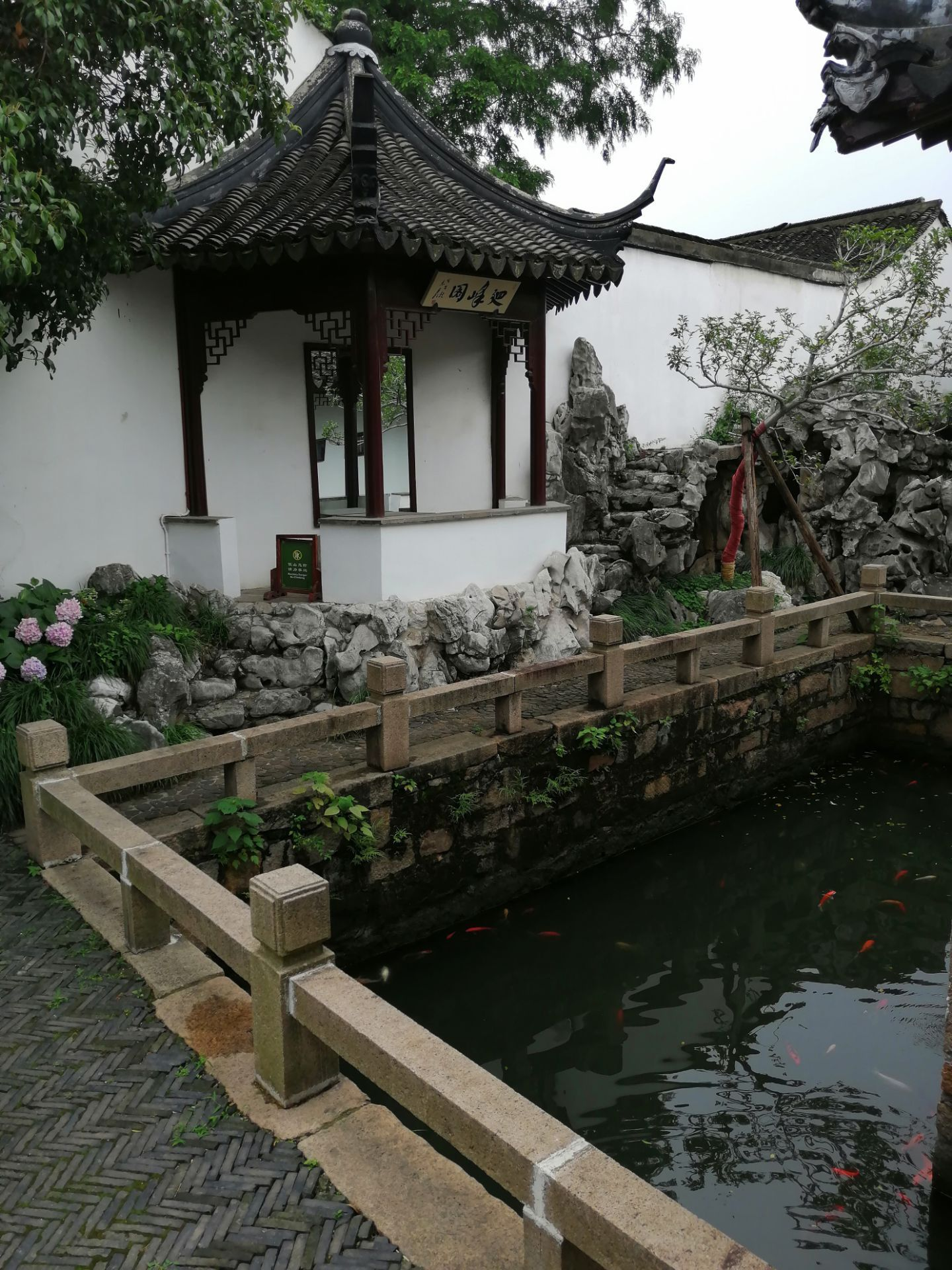 Quyuan Garden Travel Guidebook Must Visit Attractions In Suzhou Quyuan Garden Nearby Recommendation Trip Com
