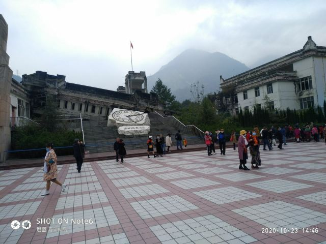 Yingxiu Earthquake Site