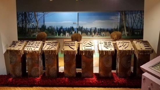朝鮮族民俗博物館