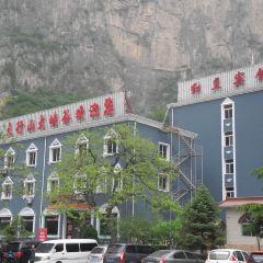 Hongdou Gorge User Photo