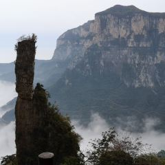 Guanshan National Geological Park User Photo