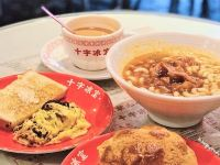 【茶餐廳推介】8大香港茶餐廳推薦!必食茶記早餐炒滑蛋/樽仔奶茶/西多士/菠蘿油