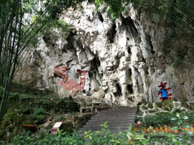 Kui Yuan Guan(Jie Fang Road Dian)