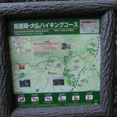 鐮倉遠足路線張用戶圖片