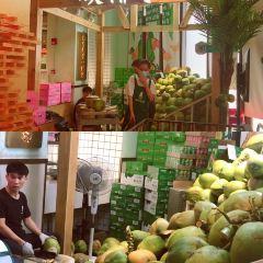 Die Die De Coconut Ji (Mingzhu Square) User Photo