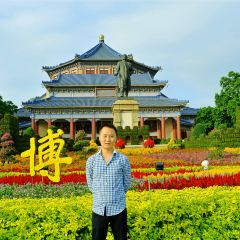 Sun Yat-Sen Memorial User Photo