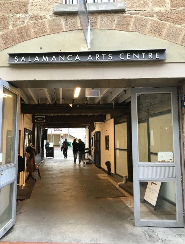 薩拉曼卡藝術中心