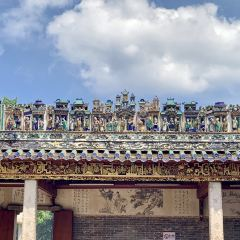 Longmu Imperial Ancestral Temple User Photo